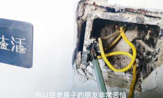老房子墙壁插座暗盒老化,危险又不方便,一个小神器来修复,简单